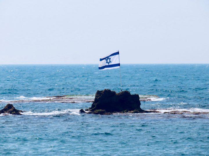 Flag Israel Jew star in Tel Aviv Israel; Tel Aviv City Trip Travel Blog Inspirations