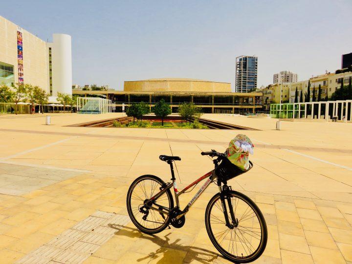 Museum Area by bike in Tel Aviv Israel ; Tel Aviv City Trip Travel Blog Inspirations