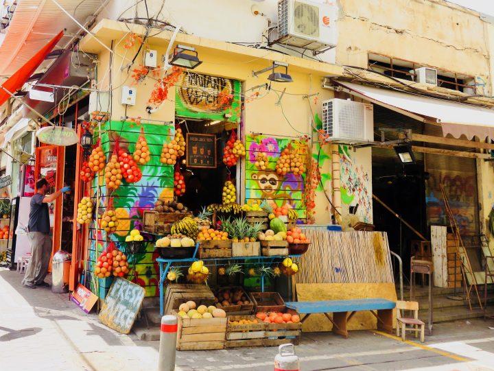 Thailand Beach Juice Bar blog Neighbourhoods in Tel Aviv Israel ; Tel Aviv City Trip Travel Blog Inspirations