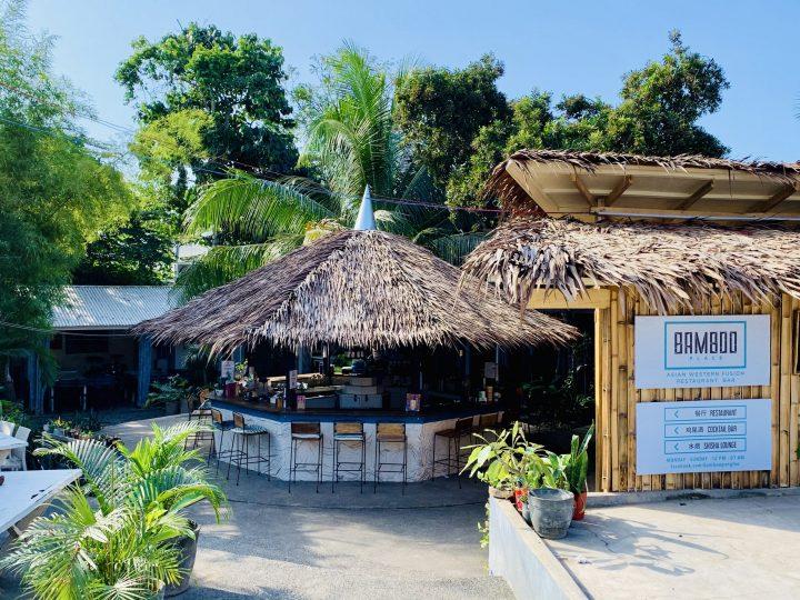 Bamboo Place Alona Bohol Philippines Travel Blog