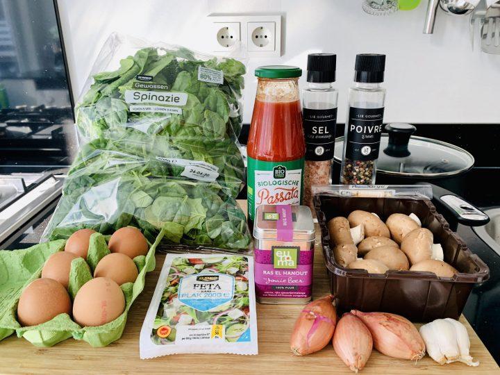Shakshuka Ingredients Food; Food Blog Recipes and Inspirations